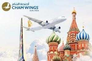 أجنحة الشام للطيران تستأنف رحلاتها الجوية إلى موسكو من جديد