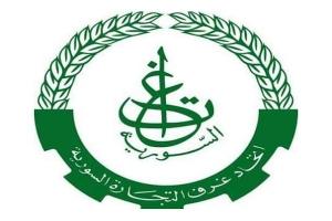 انتهاء انتخابات أعضاء مجالس إدارات غرف التجارة السورية