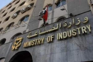 وزير الصناعة يطالب بحل موضوع العقارات المؤجرة والمستأجرة