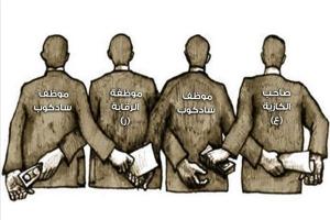 صناعي سوري يكتشف بالصدفة شبكة فساد تسرق مخصصاته من المازوت