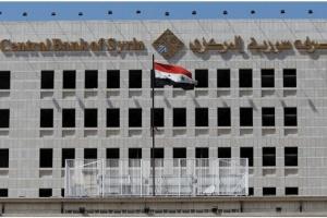 7.4 مليارات ليرة إجمالي ودائع المصارف السورية العام الماضي