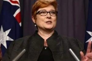 أستراليا تلغي اتفاقية منذ عام 1999 بمجال التعليم مع سوريا