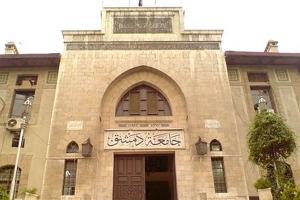 جامعة دمشق تلغي الاستفسارات الشفهية للطلاب وتستبدلها بالخطية