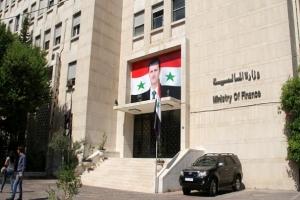 الحجز الاحتياطي على أموال السورية الأردنية للحديد والصلب