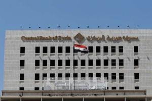 المصرف المركزي: تراجع في مبيع شهادات الاستثمار العام الحالي