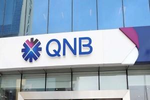 ما حقيقة شراء بنك قطر الوطني سورية حصة في أحد المصارف العاملة
