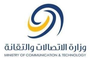 مصدر في وزارة الاتصالات يوضح لبزنس 2 بزنس حقيقة خطة تقنين ساعات الإنترنت في سوريا