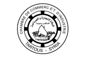 حمّاد رئيساً لغرفة تجارة وصناعة طرطوس
