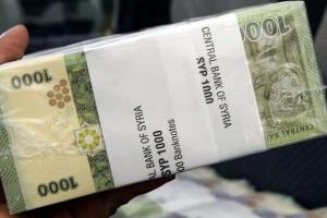 التجاري السوري يدرس منح 70 قرضاً عقارياً