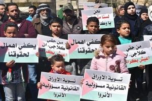 الأونروا تدعو فلسطينيي سوريا لإعادة المبالغ المالية الموزعة بالخطأ!