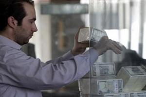الحكومة السورية تلغي لجنة تدقيق القروض المتعثرة