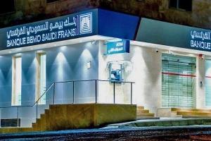 بنك بيمو السعودي الفرنسي يفتتح فرعاً جديداً له في المنطقة الوسطى.. والبدء بإستقبال عملائه