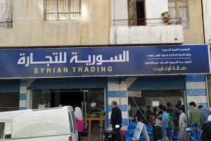 السورية للتجارة: لم نلغي السكر والرز على تطبيق «وين» بل هو إجراء فني