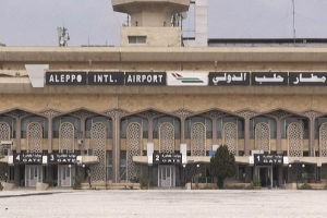 مطارات حلب واللاذقية والقامشلي جاهزة لاستئناف عملها