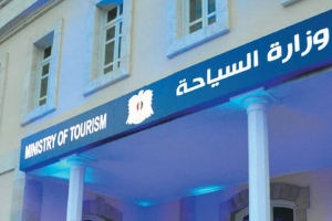 السياحة تخطط لمعالجة المشاريع المتعثرة في 2021