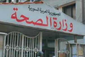 الصحة: تزايد خطر جائحة كورونا في سوريا مع تجاوز الإصابات الـ 700 في 10 محافظات