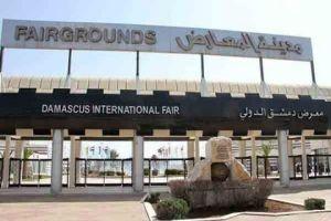 الاقتصاد: المشاركين الأجانب بمعرض دمشق الدولي لهم الحق ببيع منتجاتهم ضمن الأجنحة المخصصة لهم