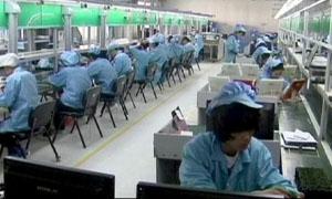 مخاوف متزايدة بشأن تباطؤ الاقتصاد الصيني