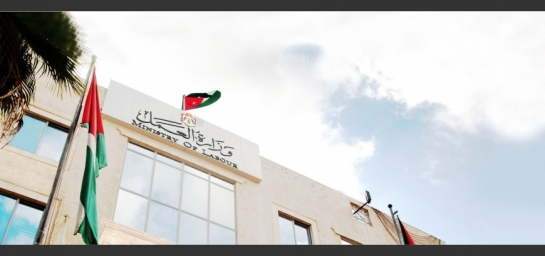 الأردن يعلن شروط إصدار تصاريح العمل للسوريين
