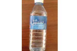 مياه مهربة مصدرها لبنان تغزوا أسواقنا المحلية!