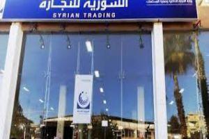 أين الأرياف من خطط السورية للتجارة.. 130 صالة ومركز بيع لحوم في دمشق فقط!