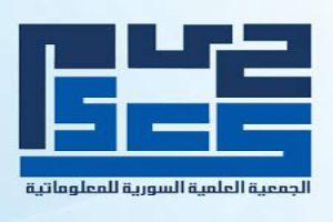 تقرير تفتيشي يحل مجلس إدارة الجمعية المعلوماتية
