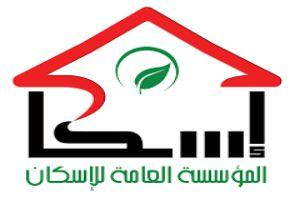 مؤسسة الإسكان تطلق مركزاً لخدمة المواطن قريباً