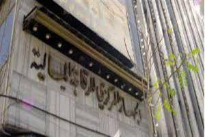 لماذا لا يتم الإعلان صراحة عن أسماء الفاسدين..مسؤول يجيب