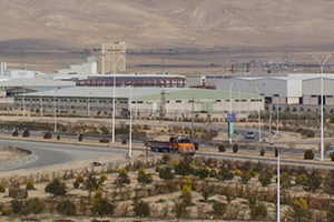 منطقة صناعية صديقة للبيئة في ريف دمشق