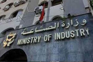 في تحدٍ للصناعيين.. وزارة الصناعة تهدم منشآتها في القابون