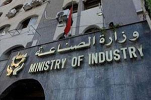 وزير الصناعة يصدر 8 قرارات تطال مدراء مركزيين