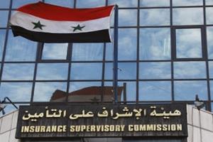 موجودات شركات التأمين في سورية تنمو 20%.. والأقساط التأمينية ترتفع 17% لتبلغ 17 مليار ليرة خلال عام