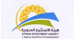 هيئة الاستثمار السورية تطلق خدمة