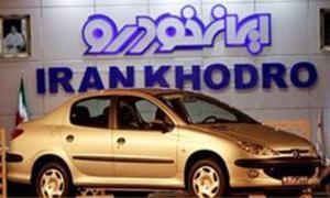 عمالقة صناعة السيارات يتهافتون على السوق الإيرانية..150 شركة تحضر لأول مؤتمر دولي في طهران