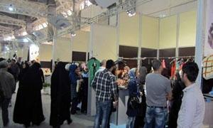 اختتام فعاليات معرض المنتوجات السورية في طهران