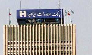 تحليل-الاقتصاد الإيراني بعيد عن الانهيار رغم تشديد العقوبات