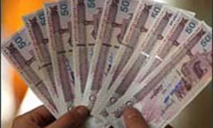 ايران تزيد الدعم النقدي الشهري لمواطنيها بأكثر من 50%