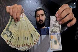ما حال التومان الإيراني اليوم في ظل التلويح بعقوبات أمريكية؟