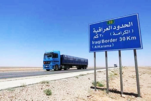 مصدر: لا حديث بين سورية والعراق حول معبر جديد