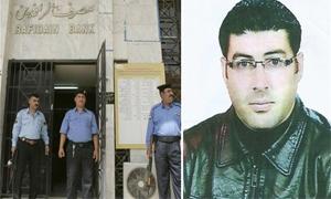 عراقي يحتال على مصرف حكومي ويسرق منه 13 مليون دولار