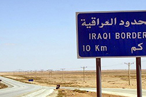 مصدر عراقي: معبر البوكمال بمراحله الأخيرة
