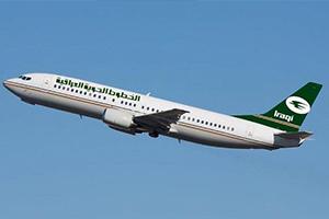 الخطوط الجوية العراقية تعلن عن حاجتها لوكيل لها في سورية.. وتنفي افتتاح مكتب لها لغاية الآن