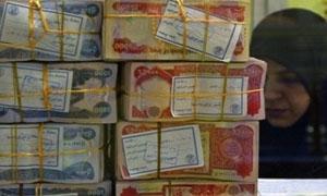 بزيادة 30%..العراق يرفع رأس مال المصارف الأجنبية إلى 70 مليون دولار..و المصارف اللبنانية مستاءة !!