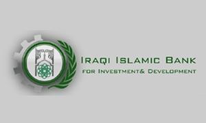 بعد تأكيد حاكم المركزي..مصرف عراقي يستعد لافتتاح فرع له في دمشق