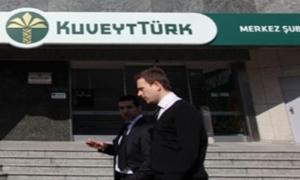 إفتتاح أول بنك إسلامي في ألمانيا