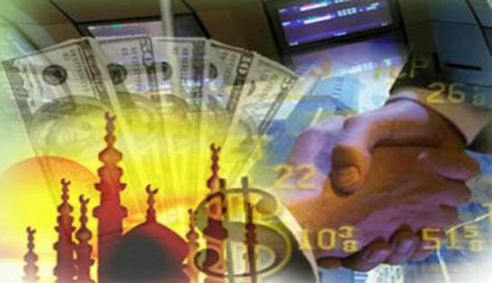 جوهر الاقتصاد في الإسلام  تنمية المجتمع من خلال تنمية المال