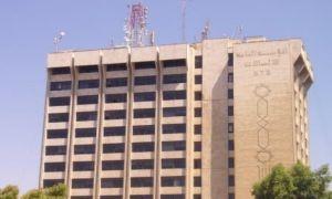 الشركة السورية للاتصالات تعلن عن مسابقة لتعيين 238 موظفاً بعقود سنوية