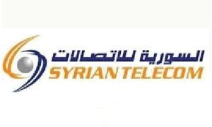 سوريا مستمرة بإنجاز عملية الربط الإقليمي للاتصالات