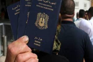 قرار سوري يقضي بتعديل المدة الزمنية لموافقة السفر