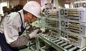 تقرير للمركزي الياباني يظهر تشاؤم المصنعين